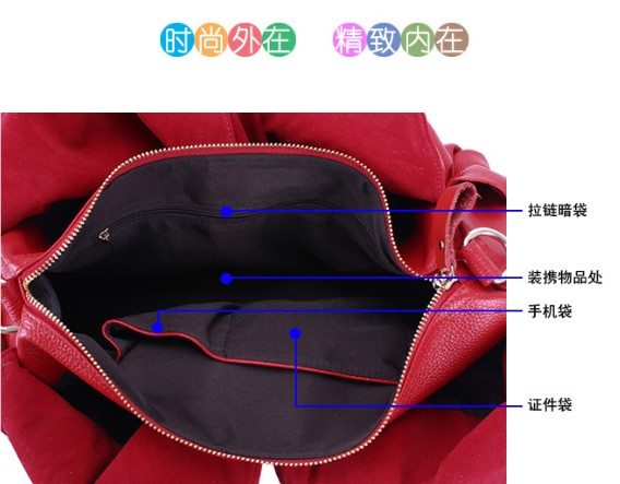 Solid Shoulder Bag (Blcak or Red)
